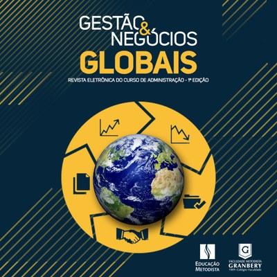 Revista eletrônica de Administração tem sua 1ª edição publicada